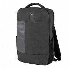 Tucano Urbano Táska Smart Pack fekete